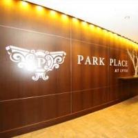 park-place-entry